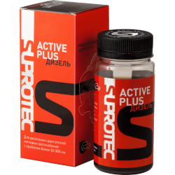 active_diesel_plus